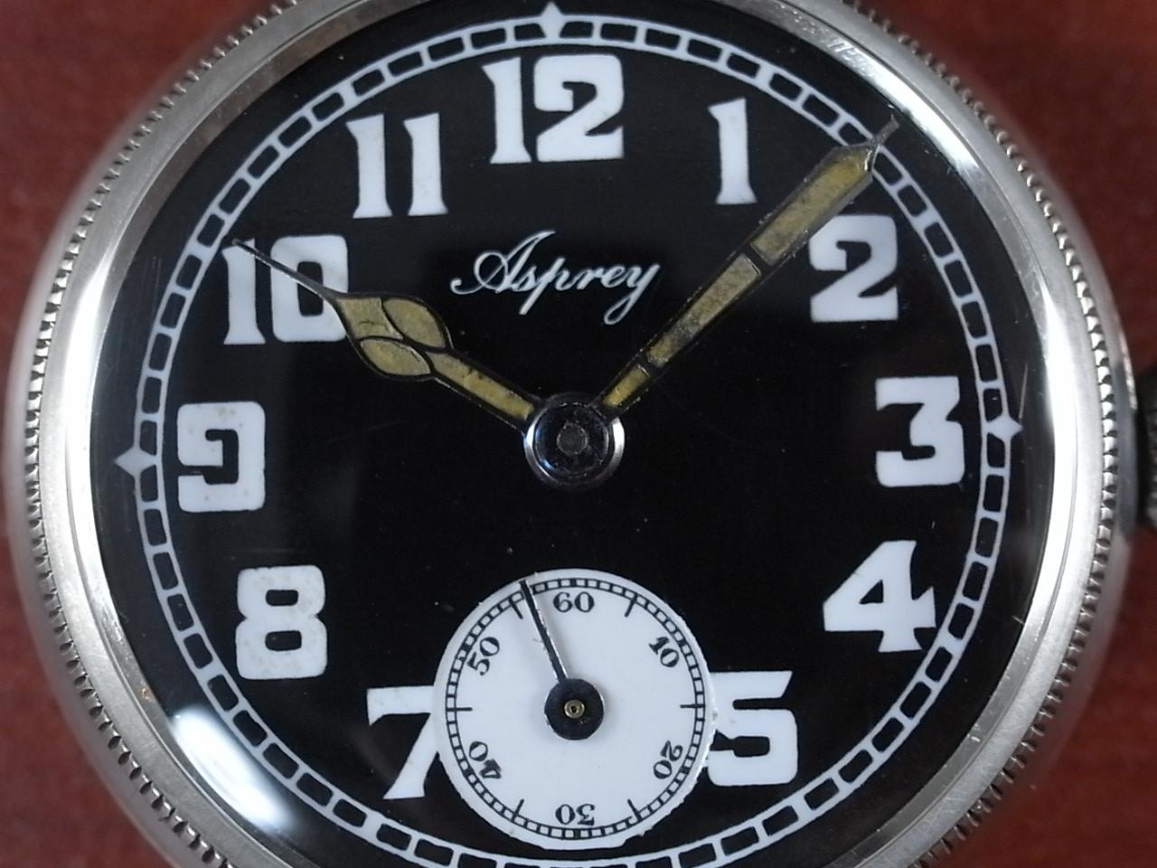 アスプレイ シルバー ブラックポーセリンの写真2枚目
