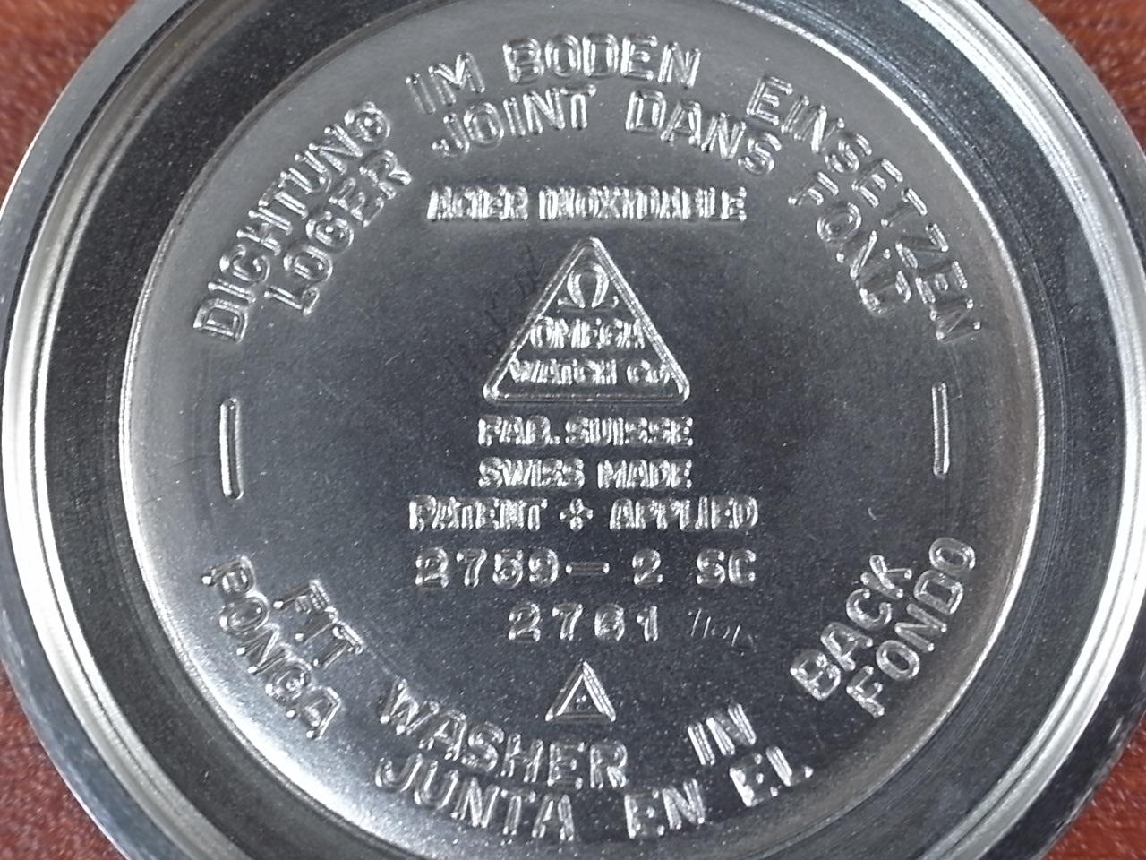 オメガ シーマスター チューラーWネーム スナップ防水ケースの写真6枚目