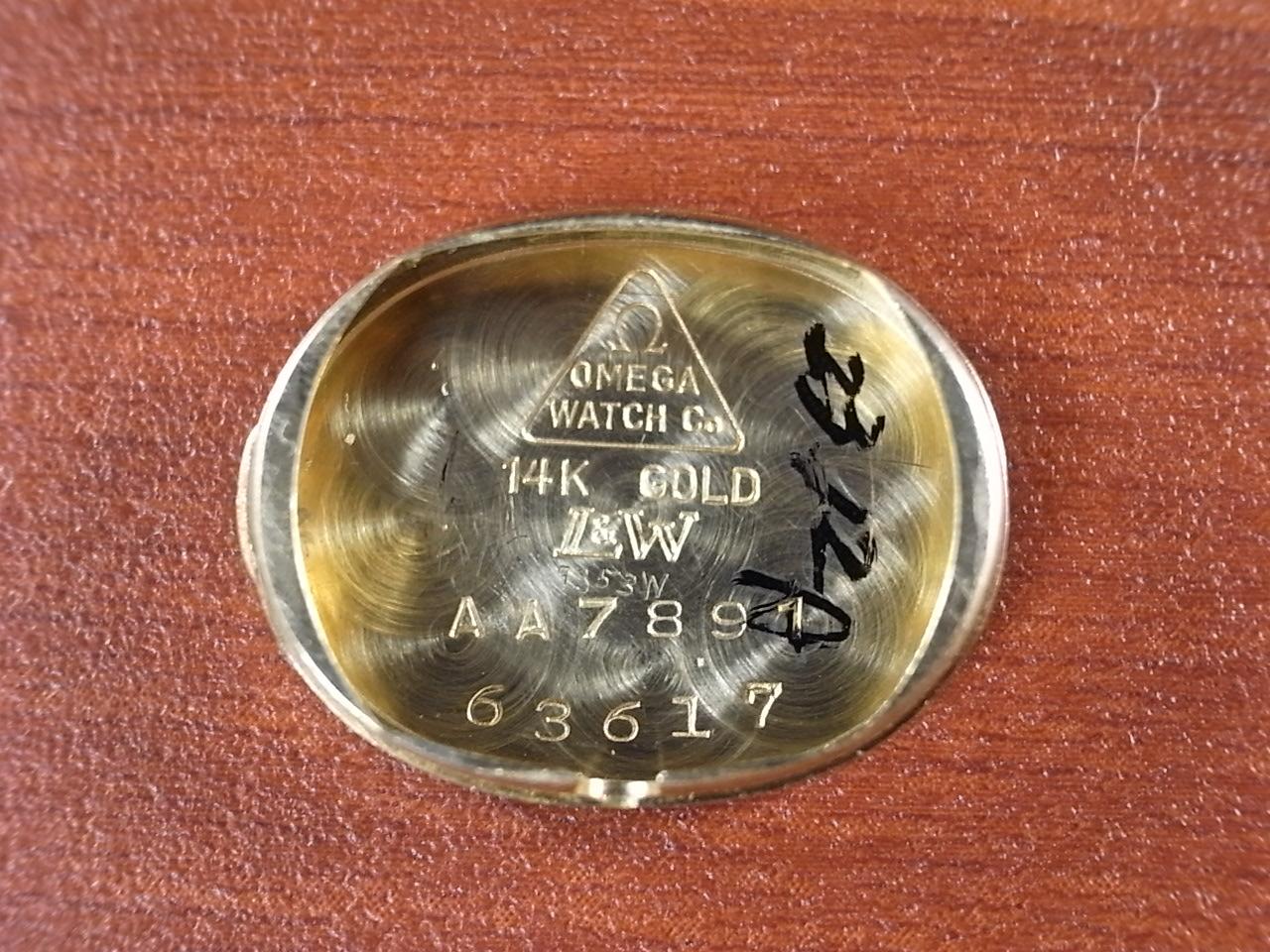 オメガ レディス 14KYG  ダイヤモンドベゼル の写真6枚目