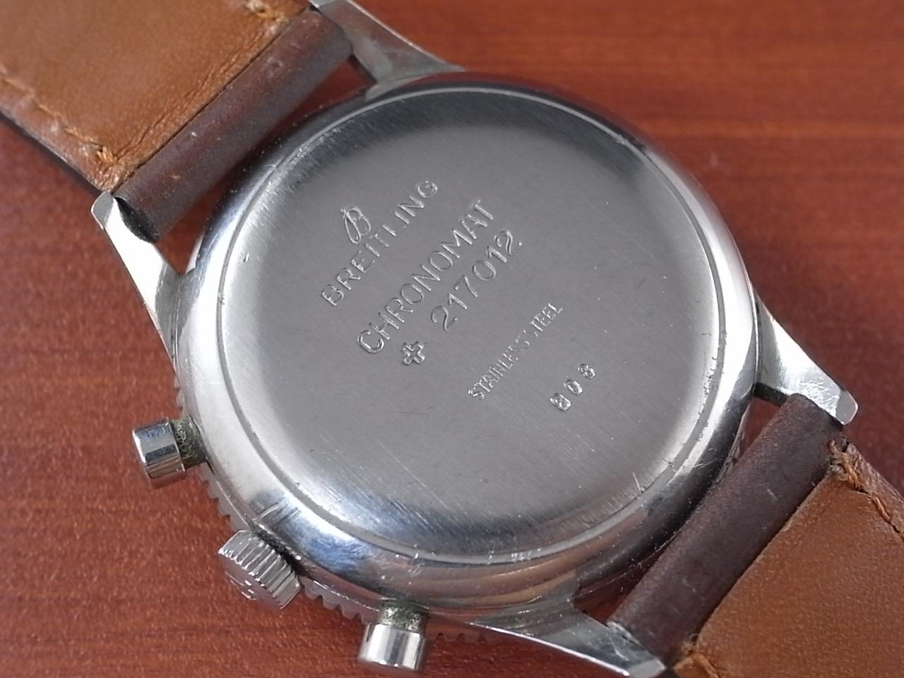 ブライトリング クロノマット セカンド ブラックDL Ref.808 ビーナス175 1950年代の写真4枚目