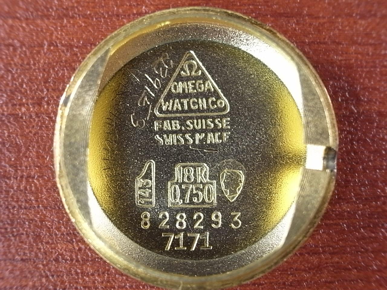 オメガ レディース 18KYG カットガラス ブレスレット 1960年代の写真6枚目
