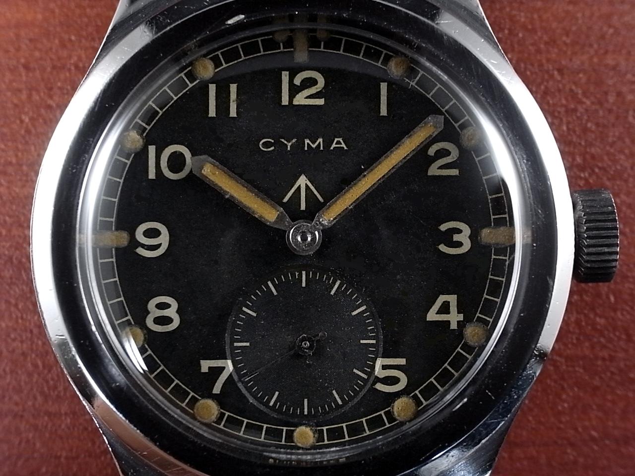 シーマ 軍用時計 英陸軍 W.W.W.  SSラージケース 1940年代の写真2枚目