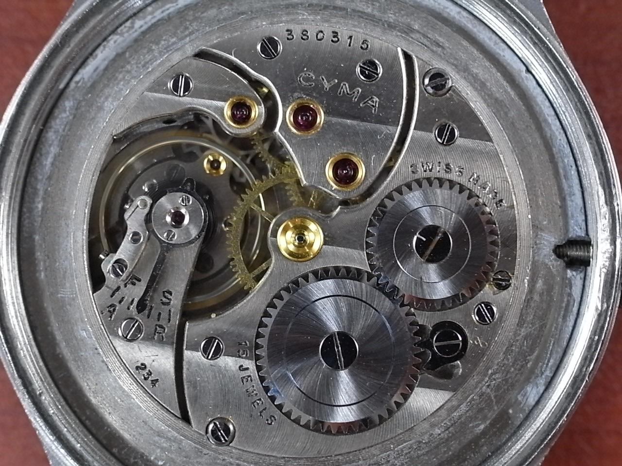 シーマ 軍用時計 英陸軍 W.W.W.  SSラージケース 1940年代の写真5枚目