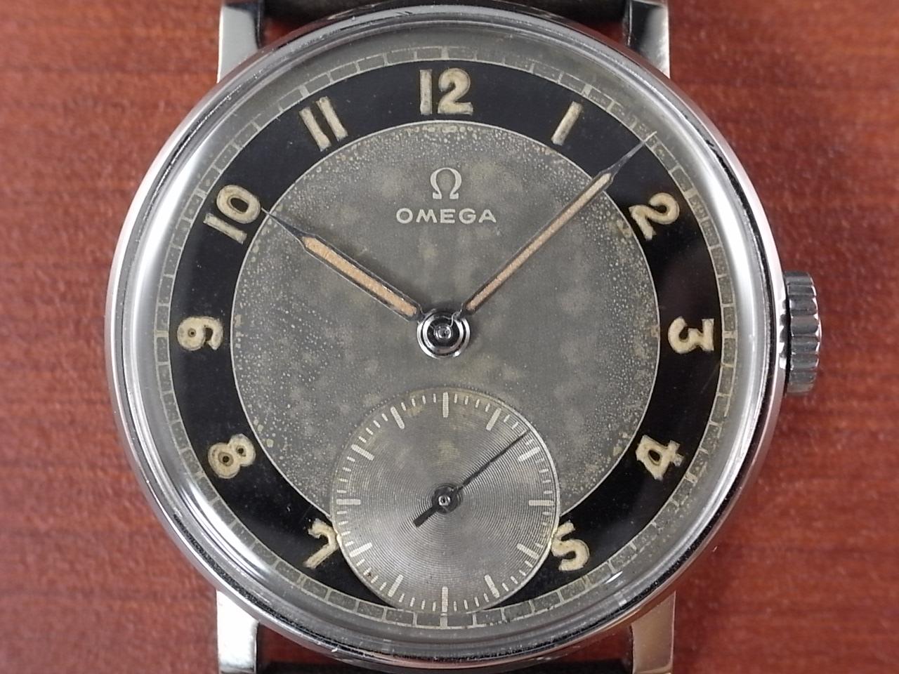 オメガ 30mmキャリバー ブルズアイ ブラック/グレー 1940年代の写真2枚目