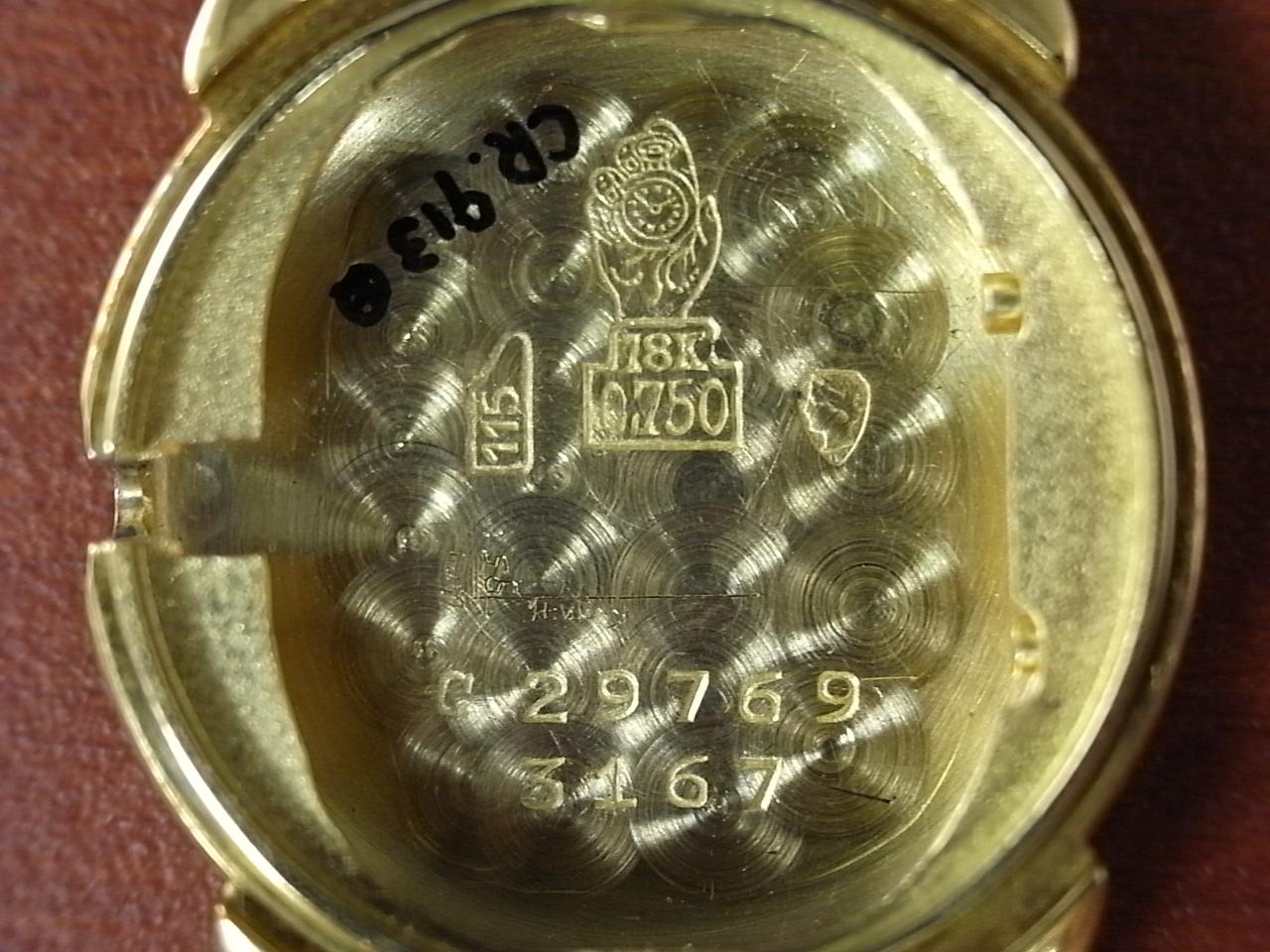 モバード レディース 18KYG デイデイト  チューラーWネーム 1940年代の写真6枚目