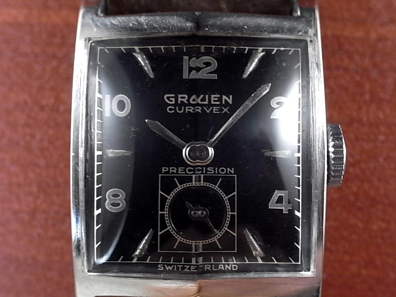 グリュエン カーベックス 10KWGF ブラックミラーダイアル Cal.370 1940年代の写真2枚目