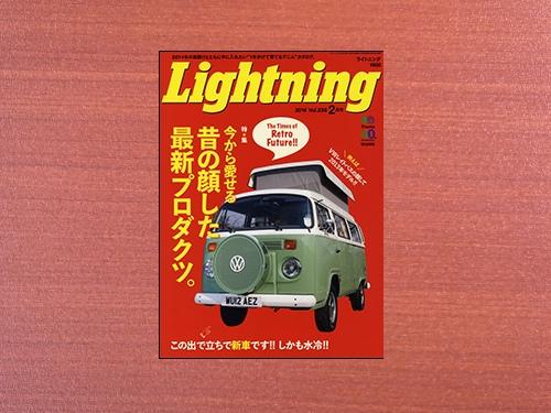 LightningにJWTGの取材記事が掲載されました