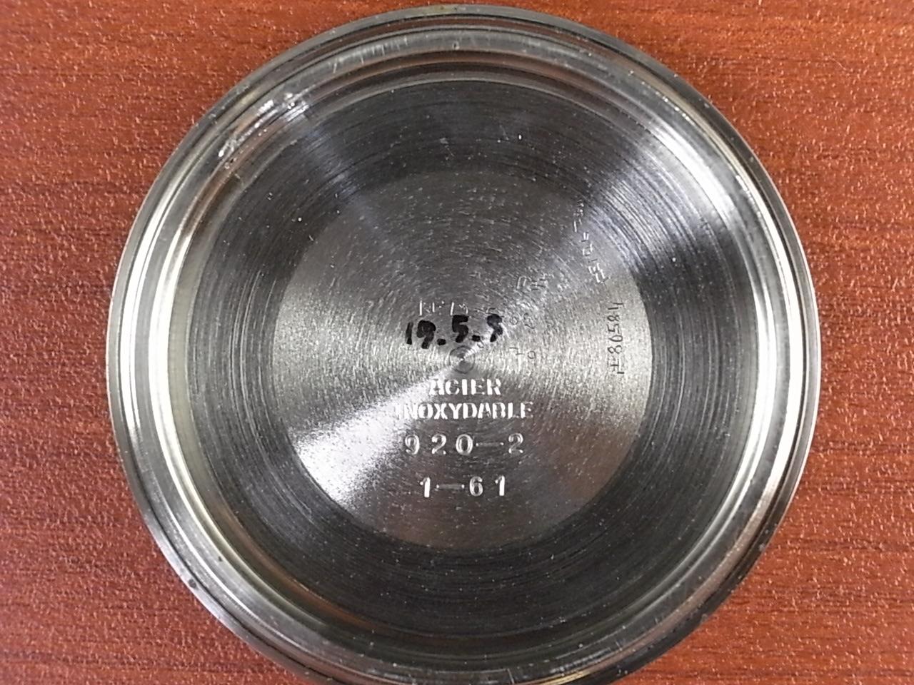 レマニア スーパーコンプレッサーケース センターセコンド 1950年代の写真6枚目
