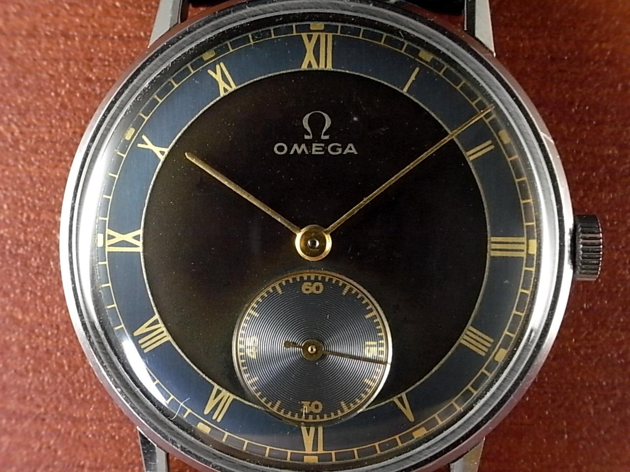 オメガ ブルー/グレー 2トーンダイアル Cal.R17.8 1940年代の写真2枚目