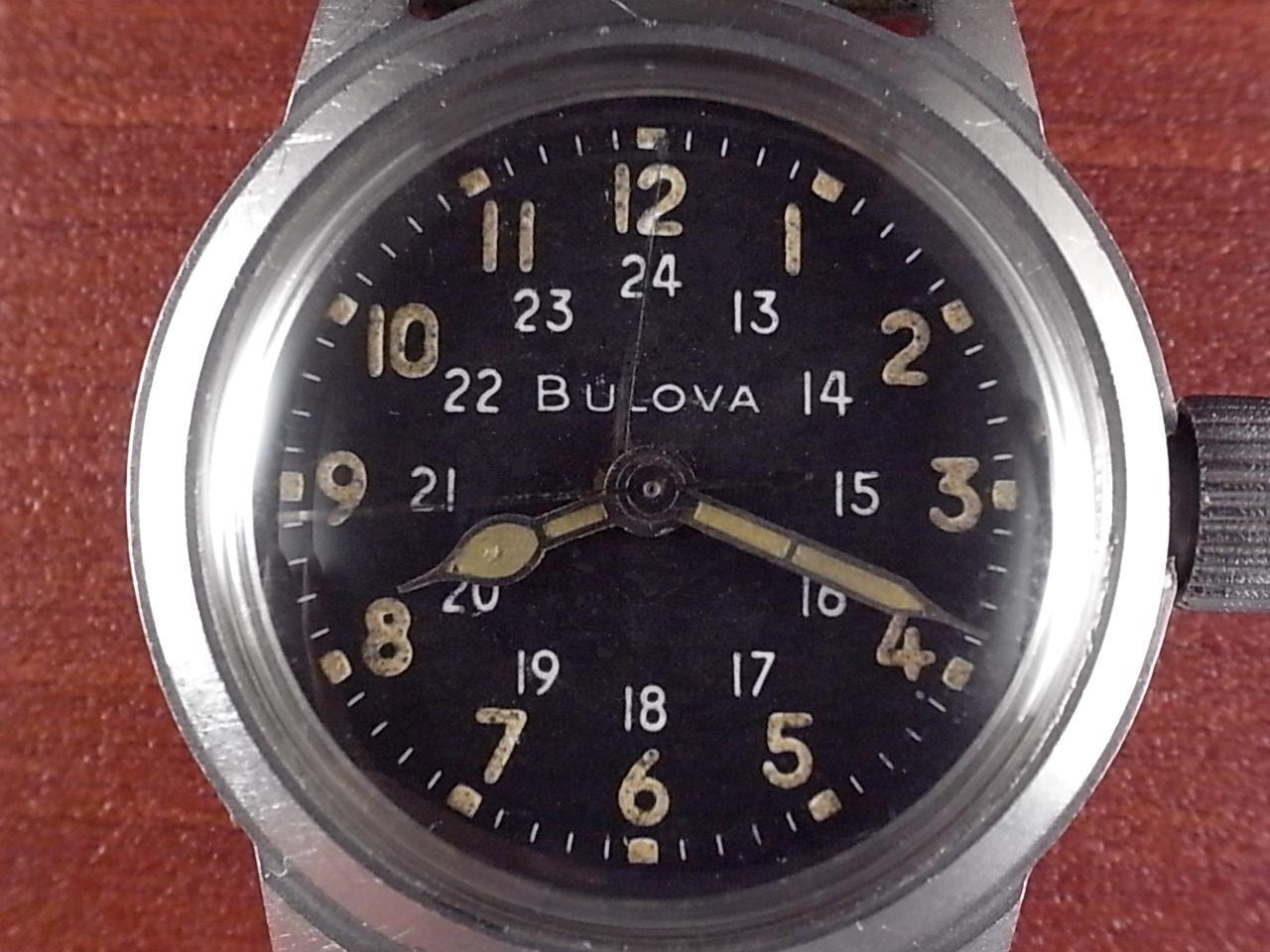 ブローバ ミリタリー 米軍 MIL-W-3818A 1950年代 の写真2枚目