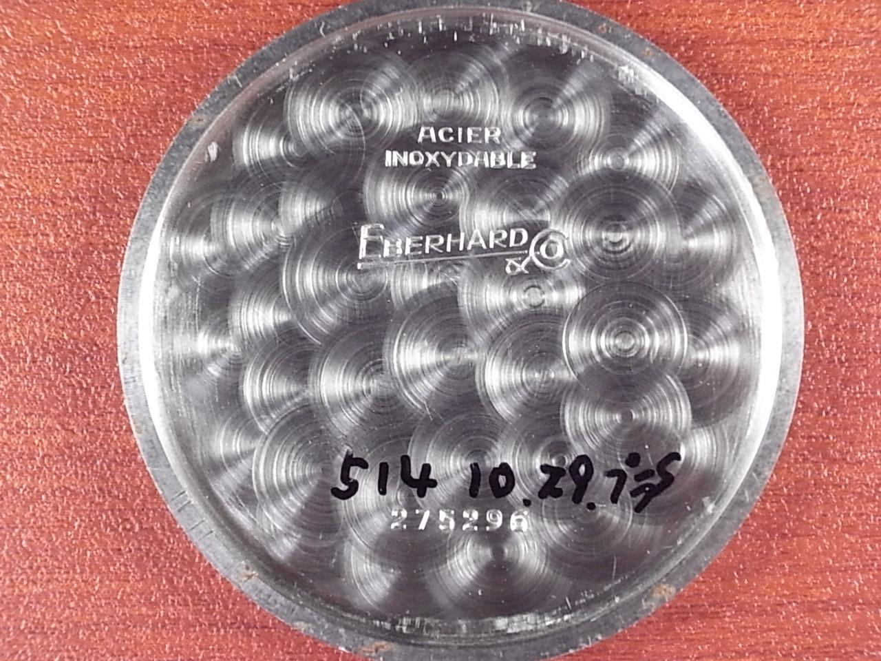 エベラール ピンクダイアル シリンダーケース ニアミント ボンクリップ付き 1940年代の写真6枚目
