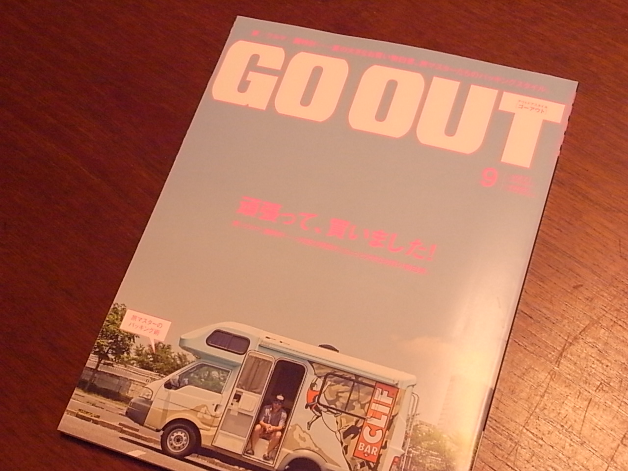 GO OUT [ゴーアウト] Vol.71 本日発売!