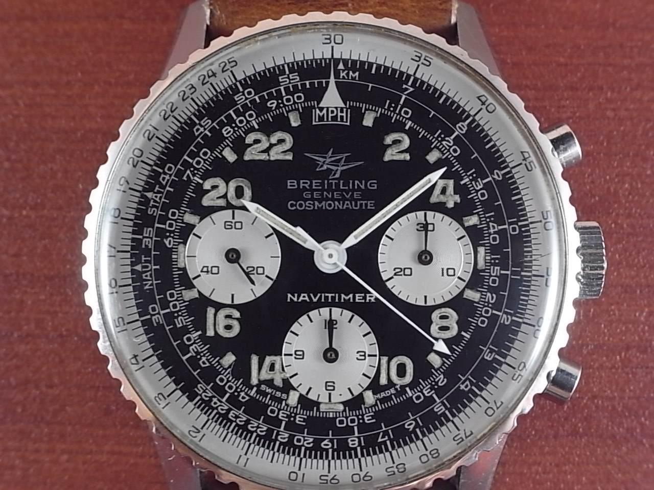 ブライトリング コスモノート ナビタイマー 24時間時計 1960年代の写真2枚目