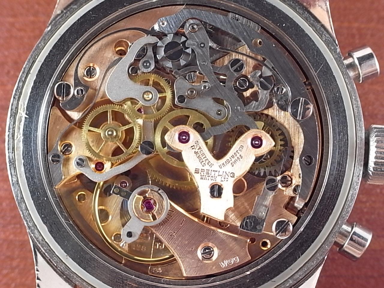 ブライトリング コスモノート ナビタイマー 24時間時計 1960年代の写真5枚目