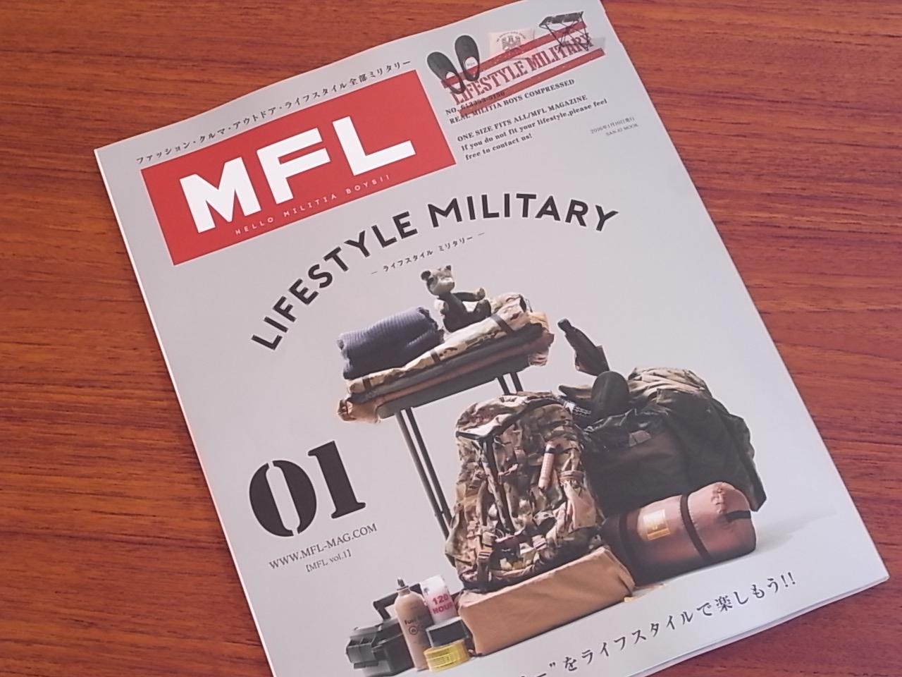 MFL  No.1 ライフスタイルミリタリー 創刊 当店も紹介されています。