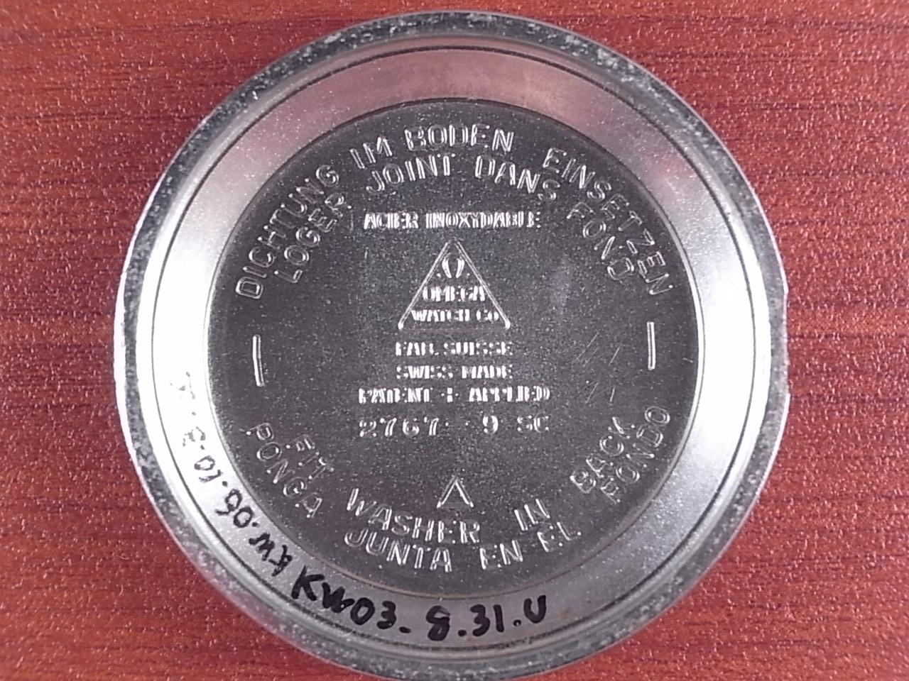 オメガ シーマスター バンパー オートマチック 1950年代の写真6枚目