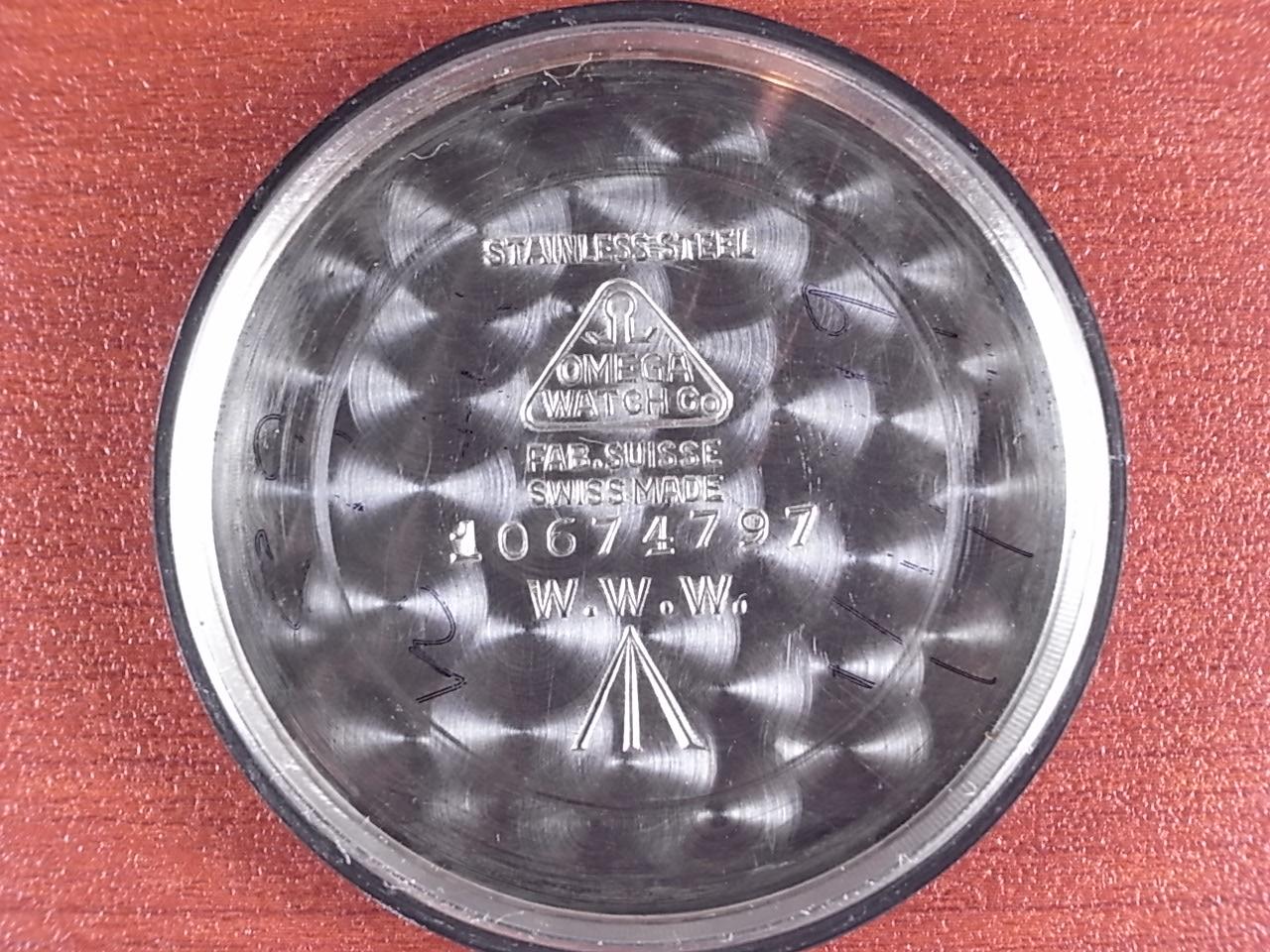 オメガ イギリス陸軍 W.W.W. MoD文字盤 1950年代の写真6枚目