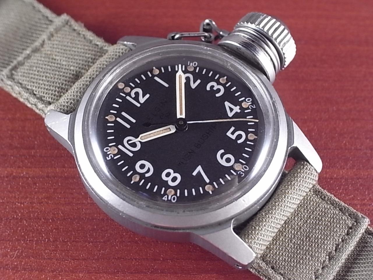 エルジン USN BUSHIPS キャンティーン UDT(水中爆破チーム)1950年代のメイン写真