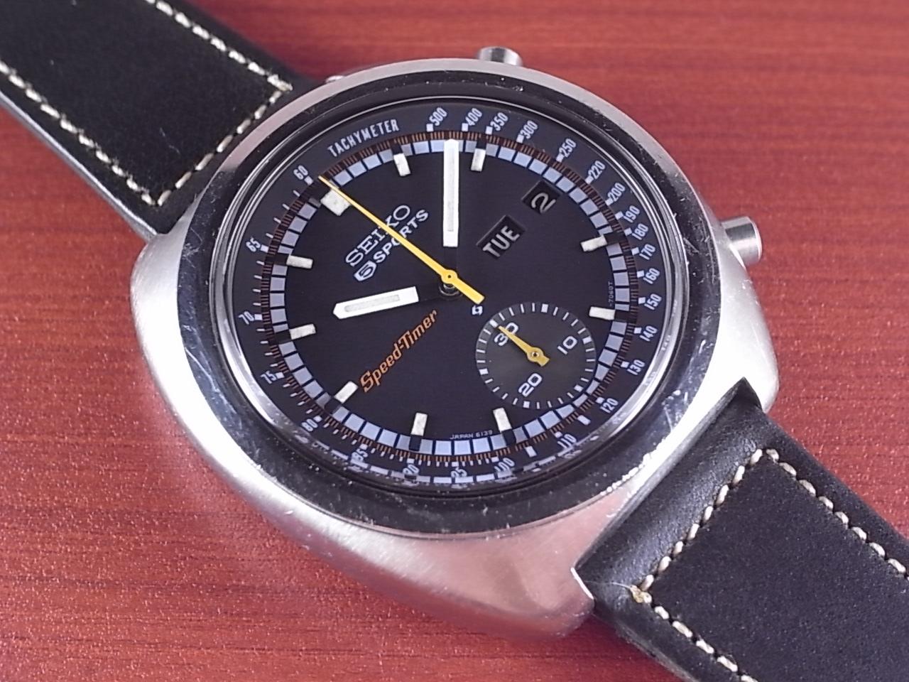 セイコー 航空自衛隊 5SPORTS スピードタイマー 1970年代のメイン写真