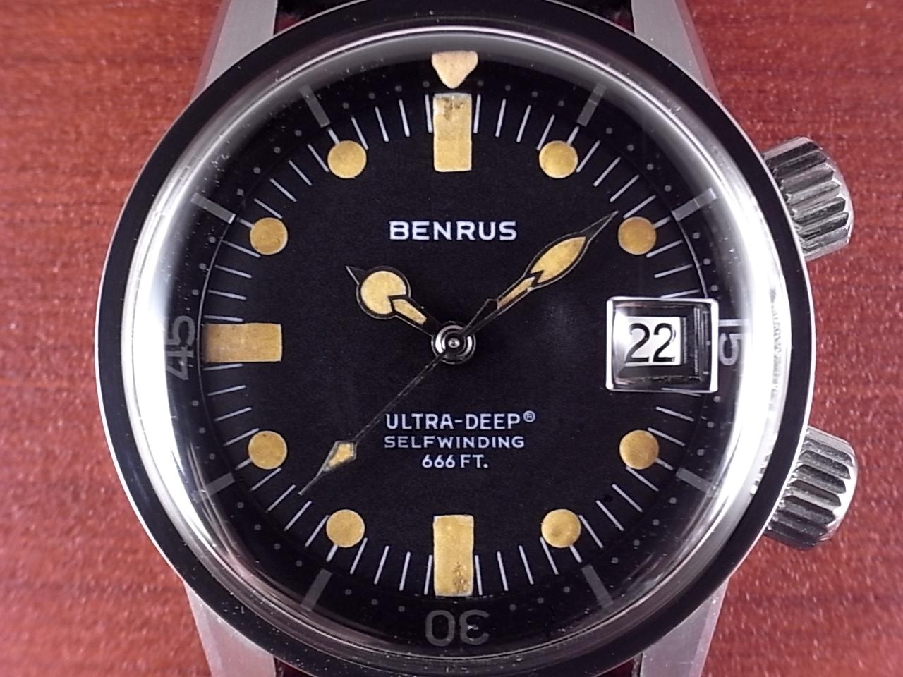 ベンラス ウルトラディープ スーパーコンプレッサー ニアミントコンディション 1960年代の写真2枚目
