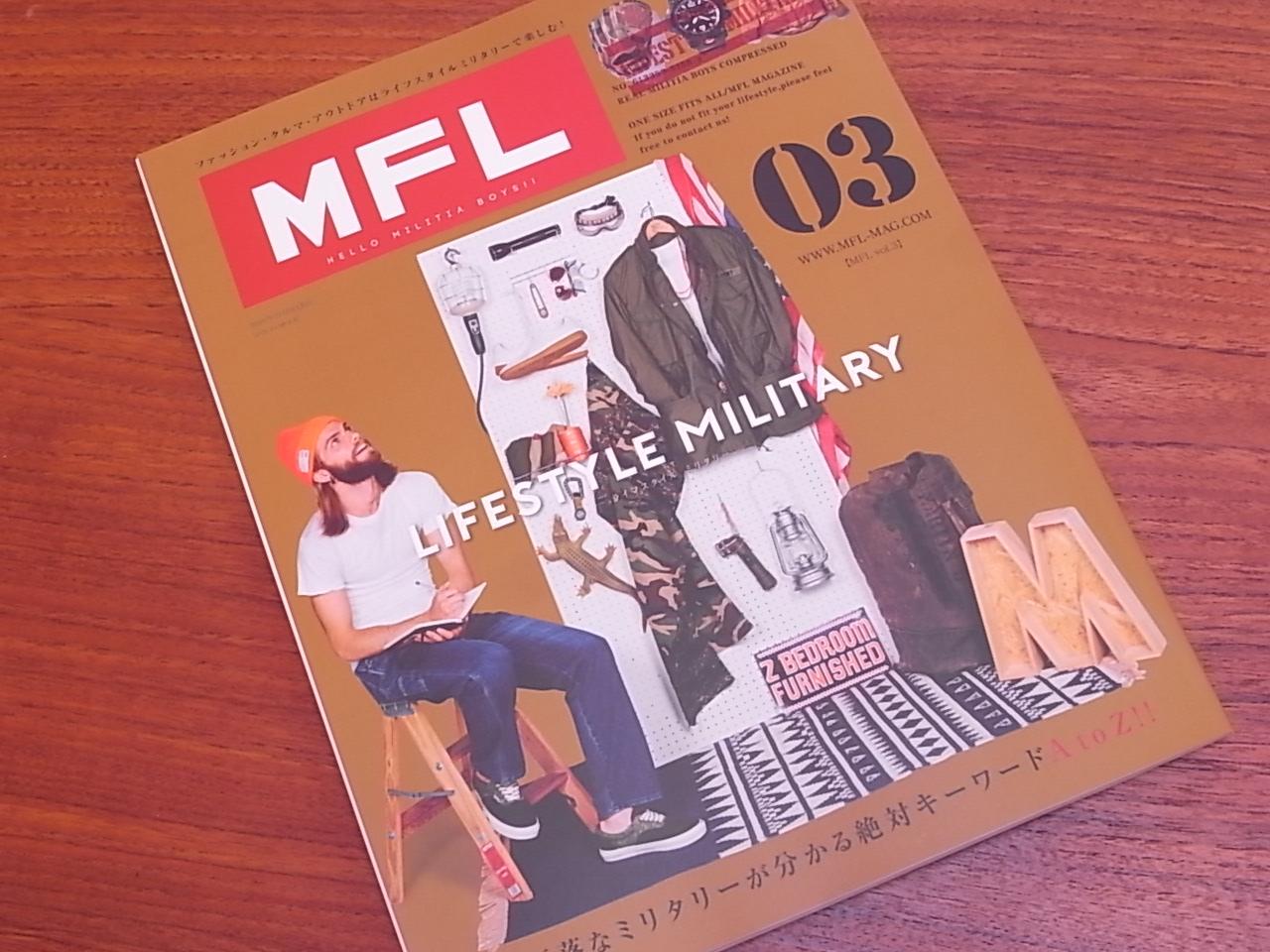 MFL No.3 ライフスタイルミリタリー 当店も紹介されています。