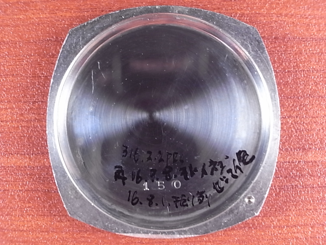 リーガル クッションケース ブラックミラー ニアミント 1940年代の写真6枚目
