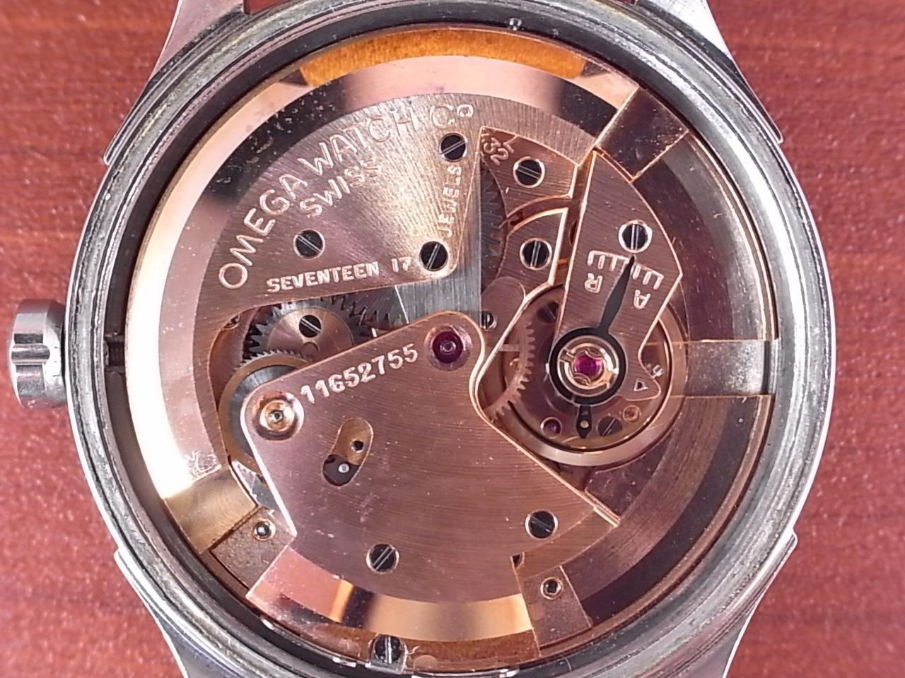 オメガ 2トーンダイアル バンパー オートマチック Cal.332 1940年代の写真5枚目