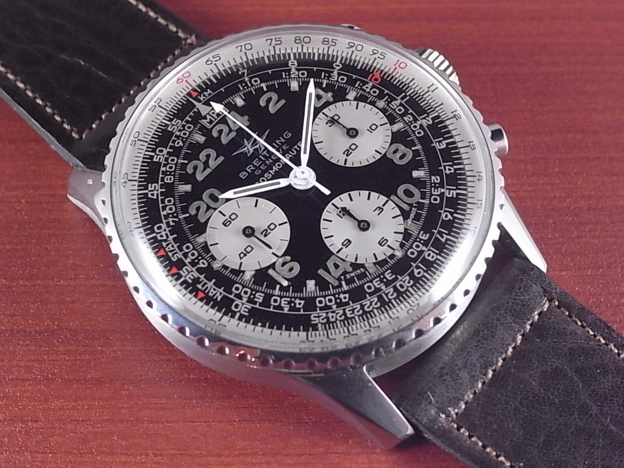 ブライトリング コスモノート Ref.809 24時間時計 ギャラ付き 1960年代のメイン写真