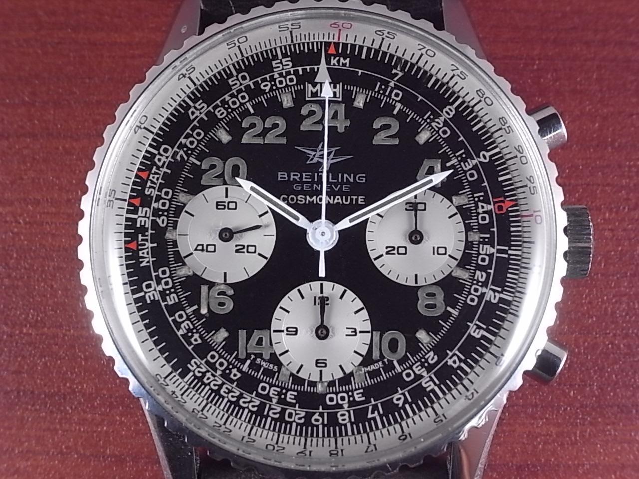 ブライトリング コスモノート Ref.809 24時間時計 ギャラ付き 1960年代の写真2枚目