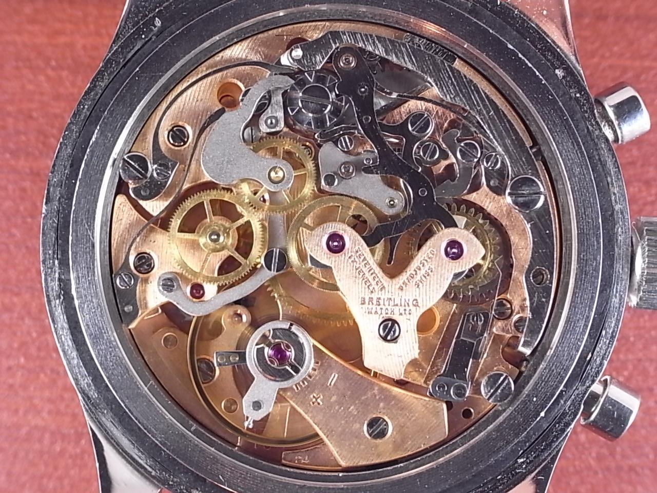 ブライトリング コスモノート Ref.809 24時間時計 ギャラ付き 1960年代の写真5枚目