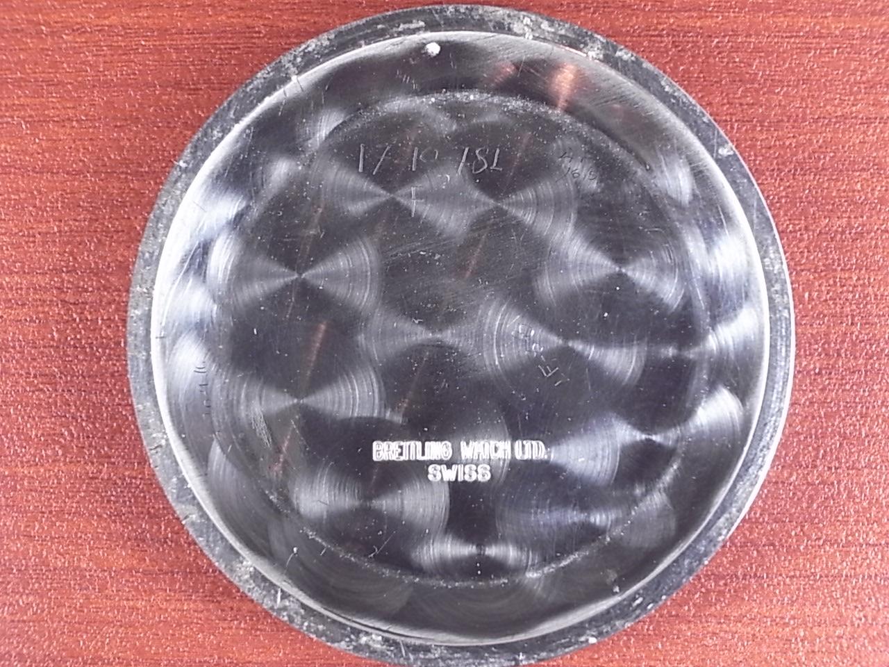 ブライトリング コスモノート Ref.809 24時間時計 ギャラ付き 1960年代の写真6枚目