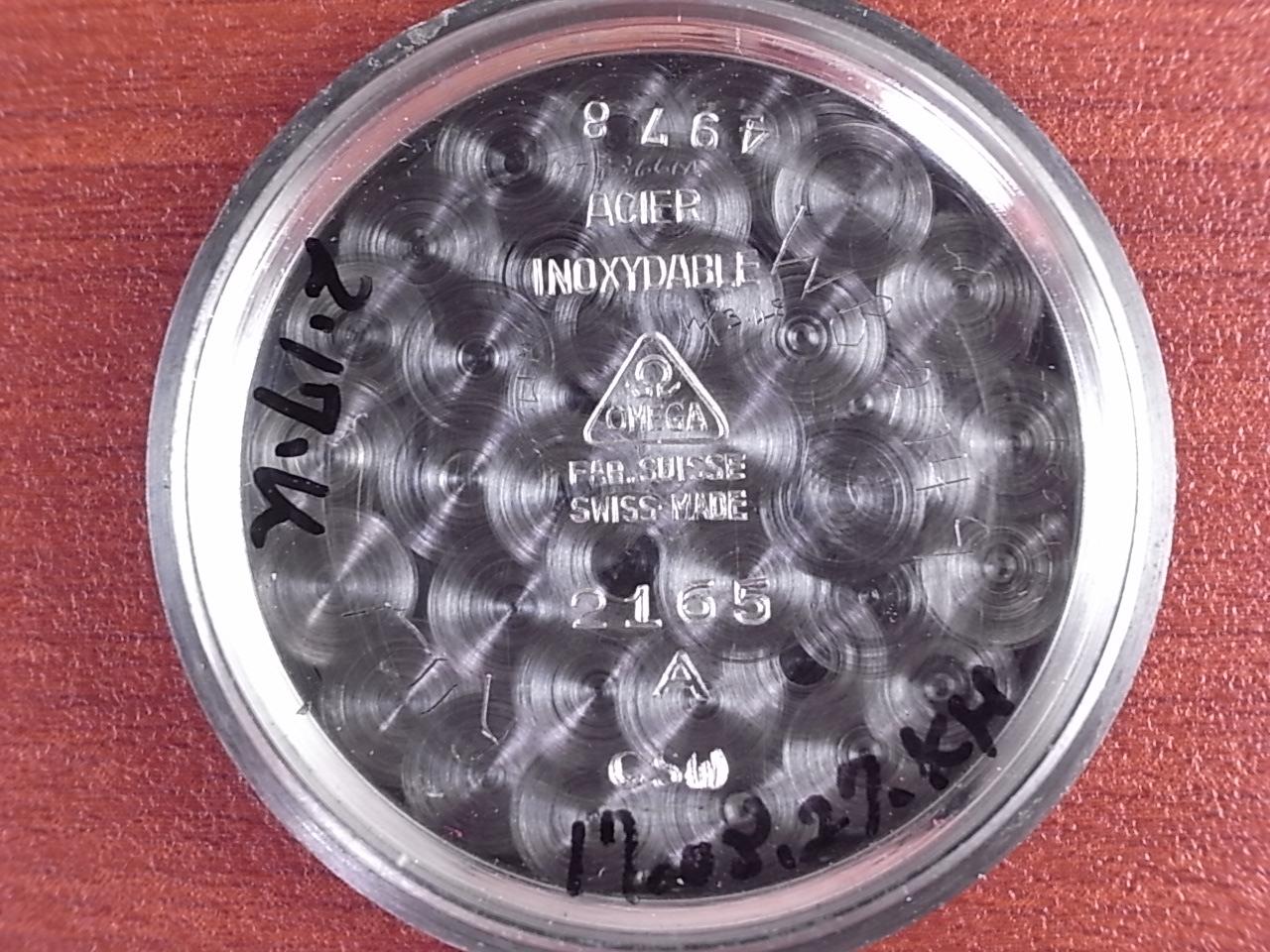 オメガ シリビアンサービス forインディア ボンクリップ付き 1940年代の写真6枚目