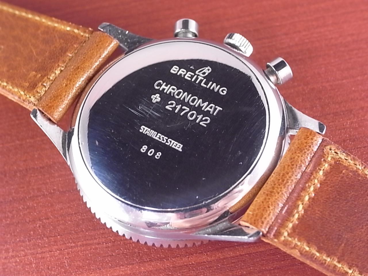 ブライトリング クロノマット セカンド Ref.808 1960年代の写真4枚目
