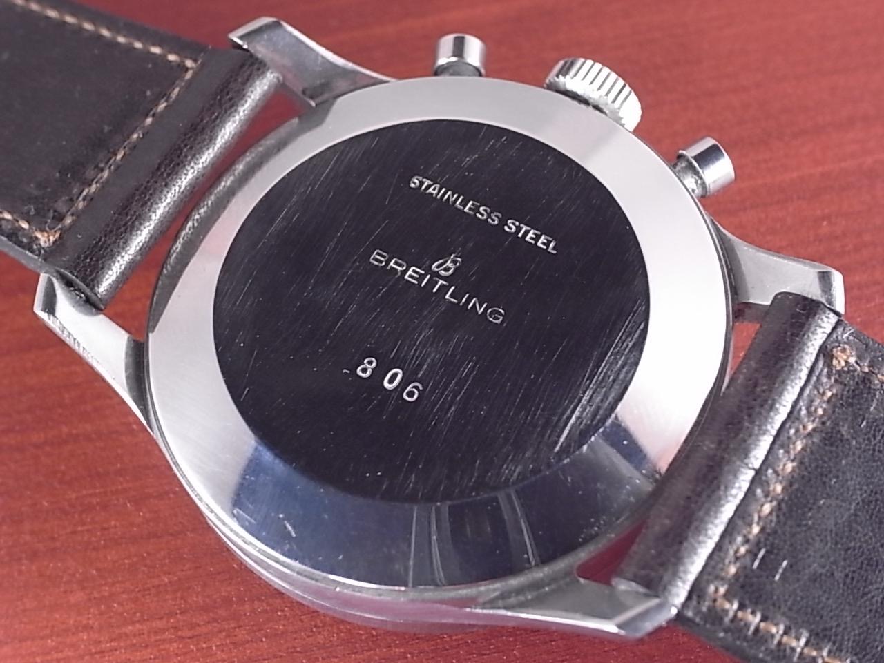 ブライトリング ナビタイマー ファースト Ref.806 ヴィーナス178 1950年代の写真4枚目