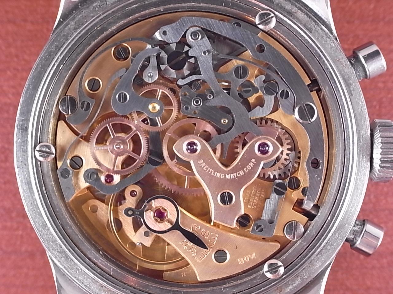 ブライトリング ナビタイマー ファースト Ref.806 ヴィーナス178 1950年代の写真5枚目