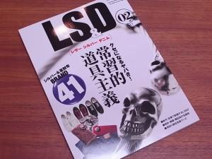 LS&D[レザー シルバー デニム]02号発売 当店の革ベルトが紹介されました