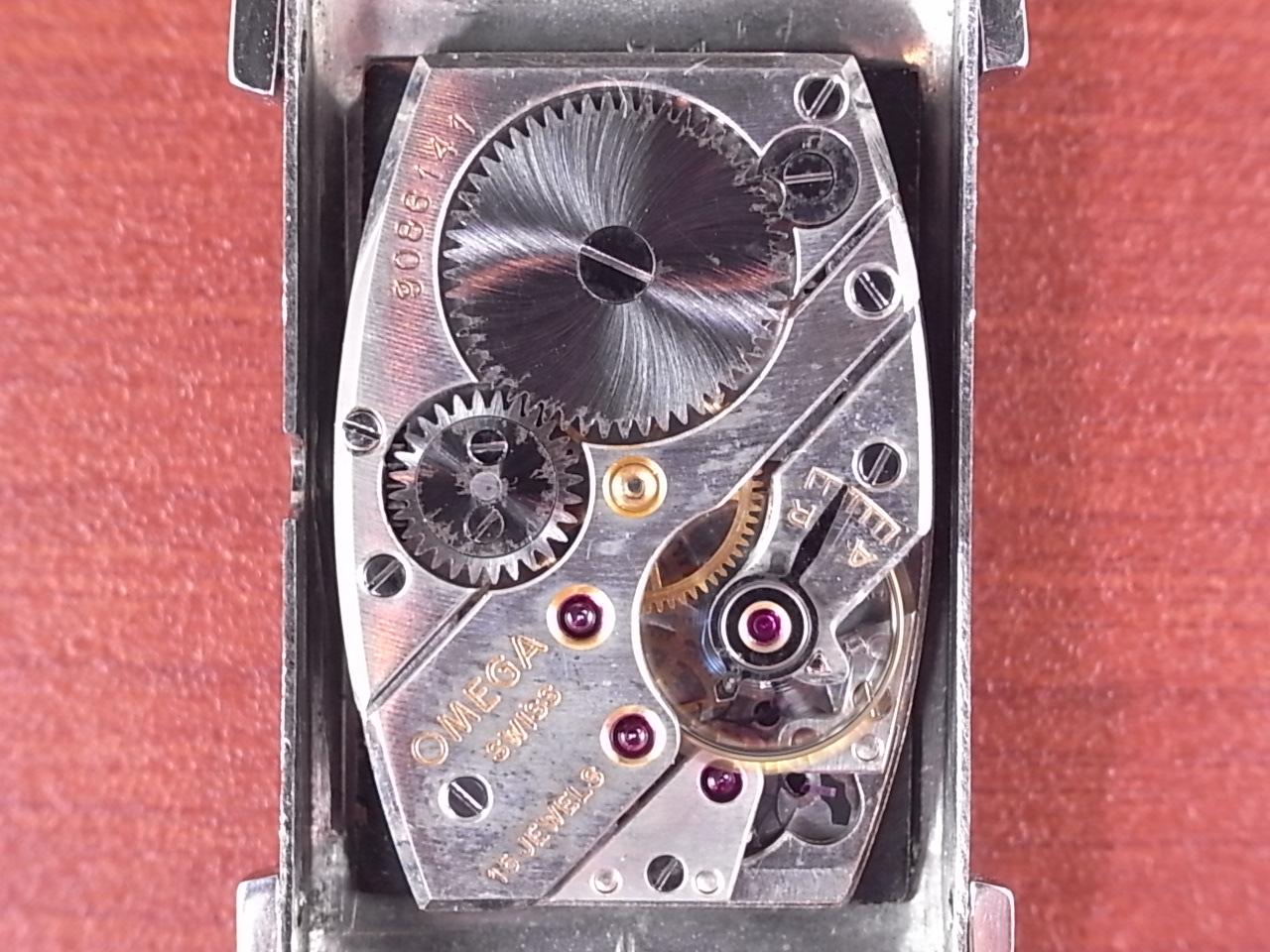 オメガ レクタンギュラー フレキシブルラグ キャリバーT17 1930年代の写真5枚目