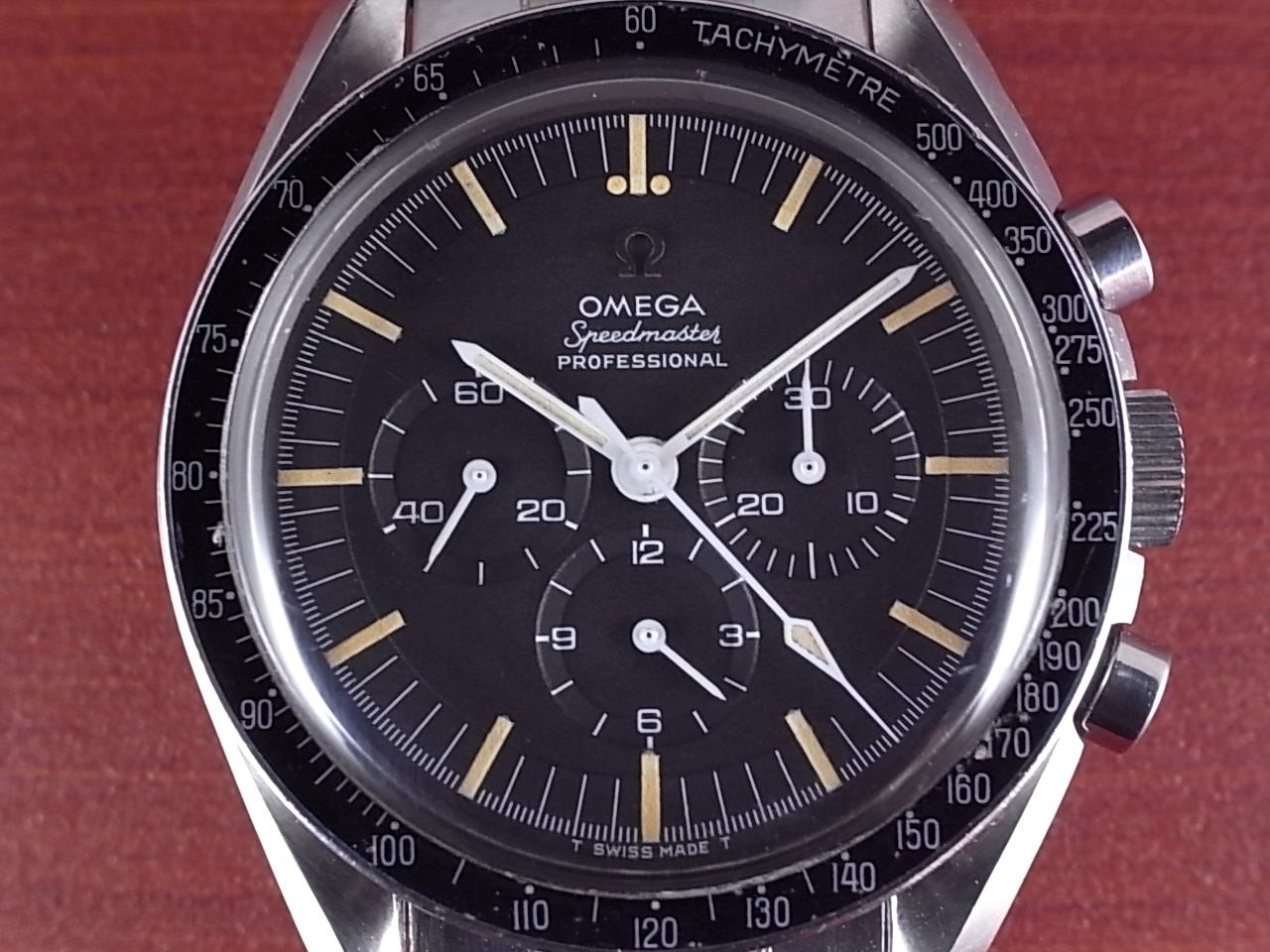 オメガ スピードマスター 4th フォースモデル Ref.105.012 キャタピラブレス 1960年代の写真2枚目