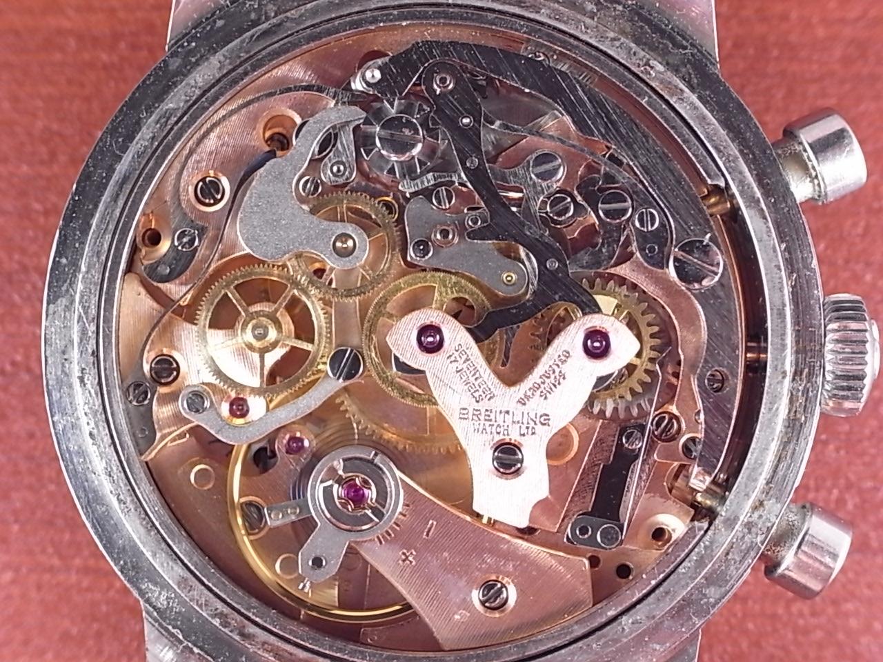 ブライトリング トップタイム AOPA Ref.810 ヴィーナス178 1960年代の写真5枚目