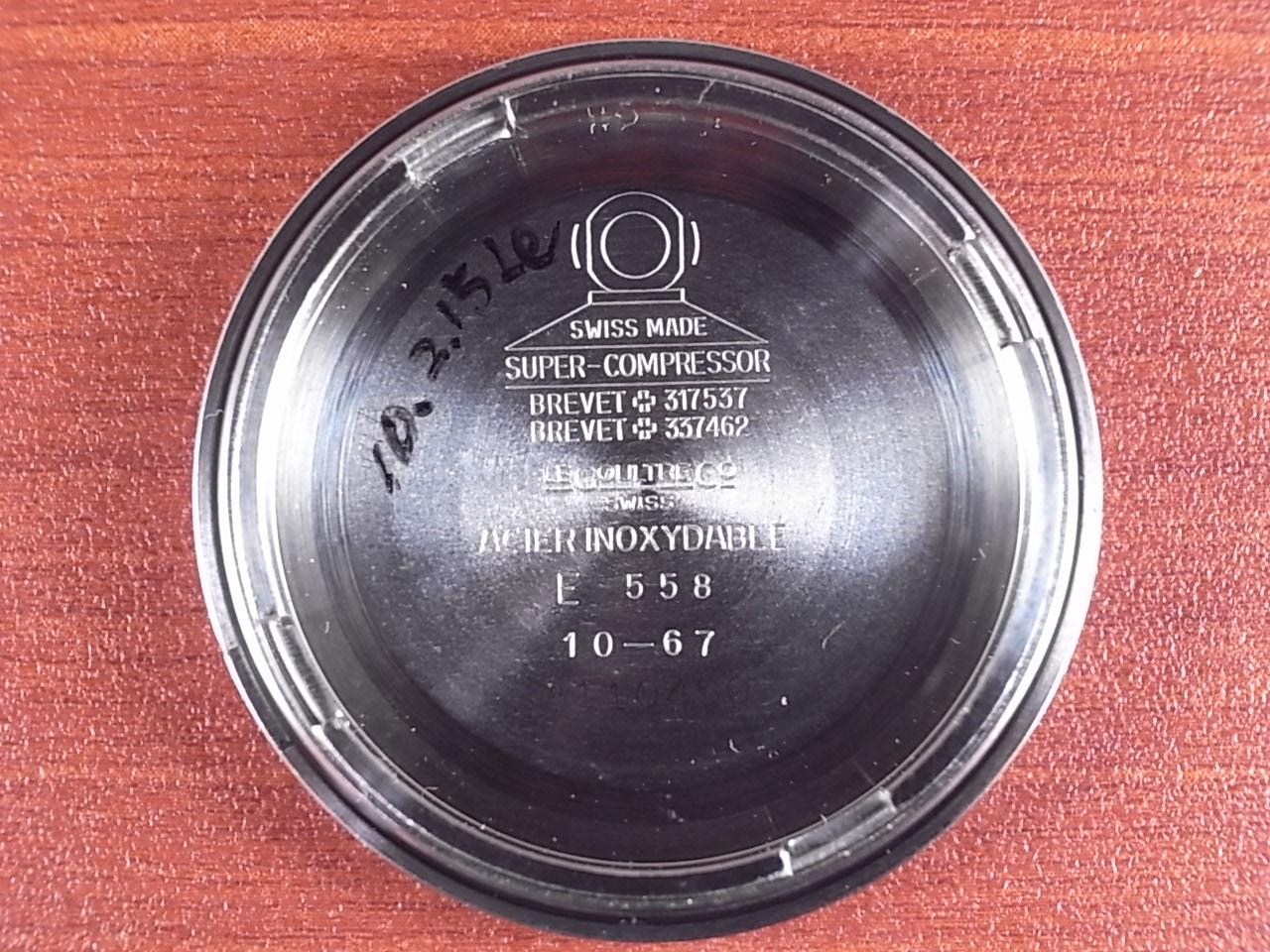 ルクルト ディープシー マスターマリーナ スーパーコンプレッサー 1960年代の写真6枚目