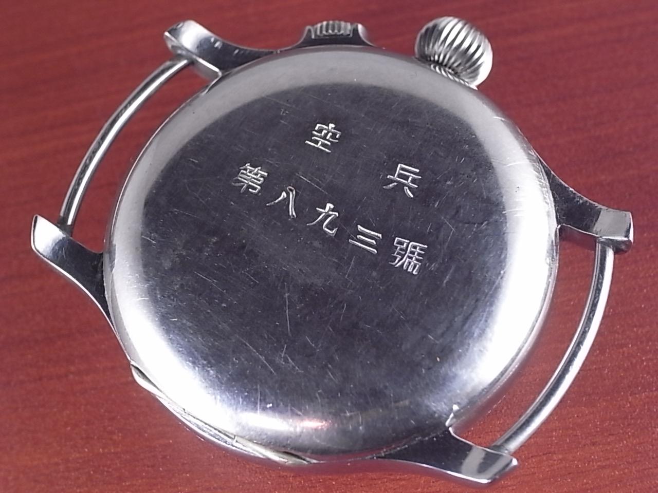 ロンジン=ウィットナー 旧日本海軍 ウィームス 天測時計 1930年代の写真4枚目