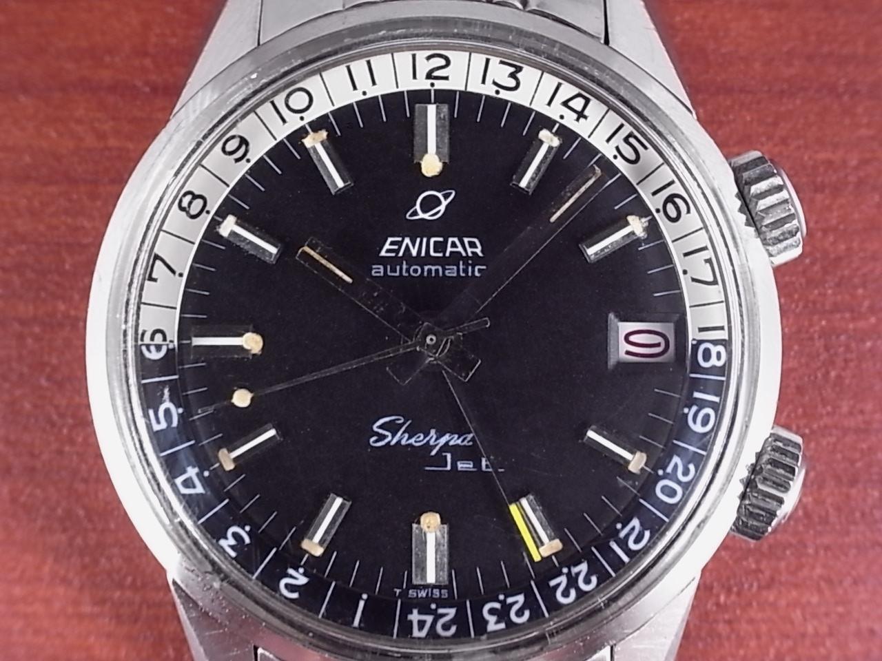 エニカ シェルパジェット GMT EPSAケース ダイバーズウォッチ 1960年代の写真2枚目