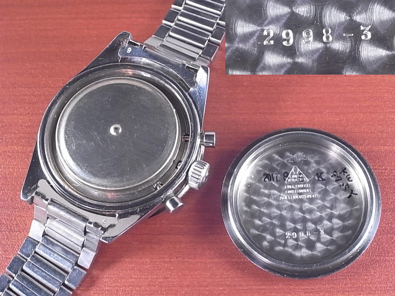 オメガ スピードマスター セカンドモデル Ref.2998-3 1960年代の写真6枚目