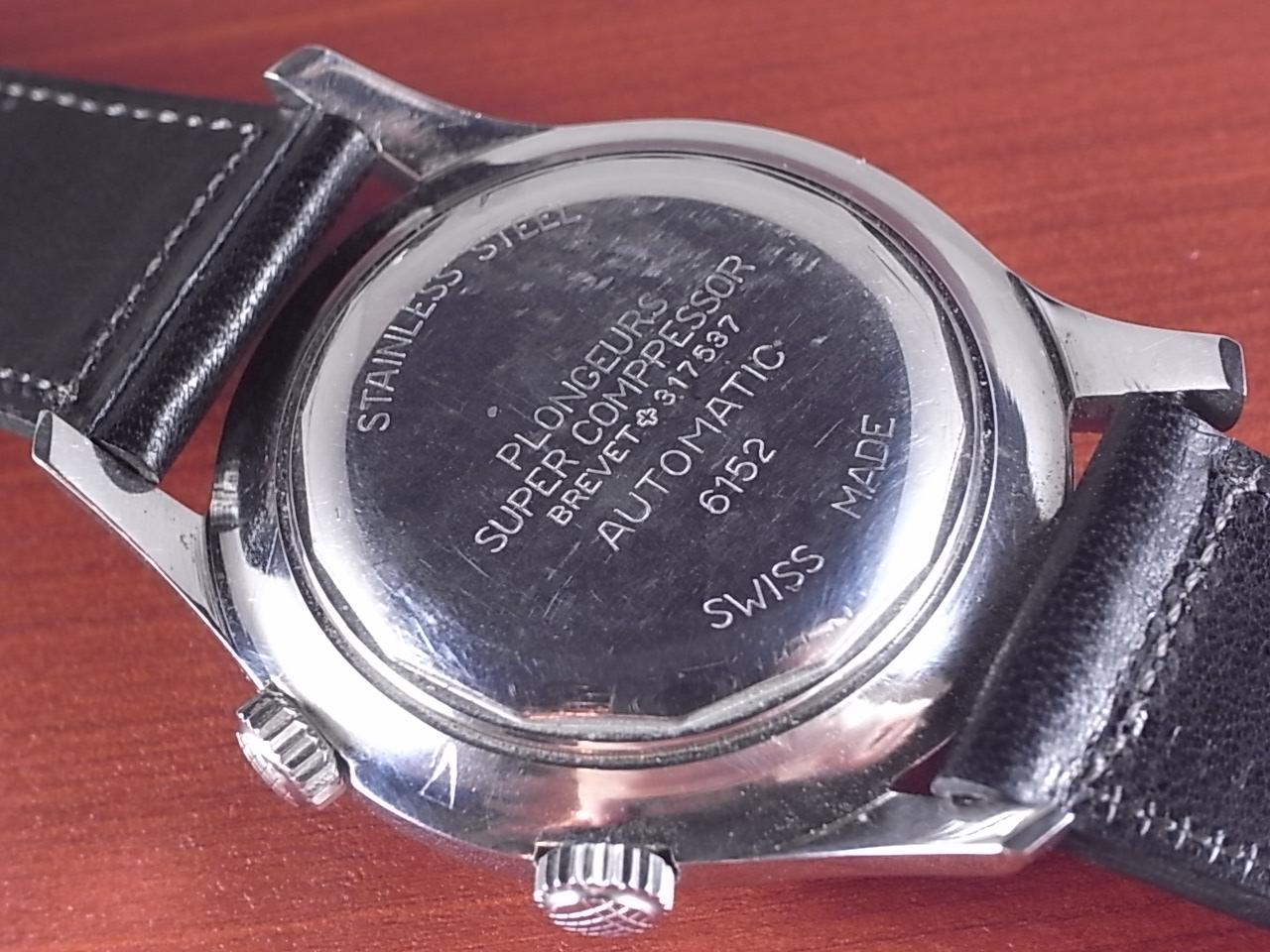 フレコ PLONGEURS ダイバーズ ラージスーパーコンプレッサーケース 1960年代の写真4枚目