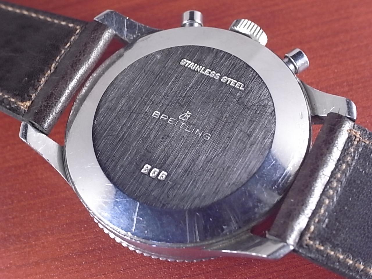 ブライトリング ナビタイマー 1stモデル Ref.806 ヴィーナス178 1950年代の写真4枚目