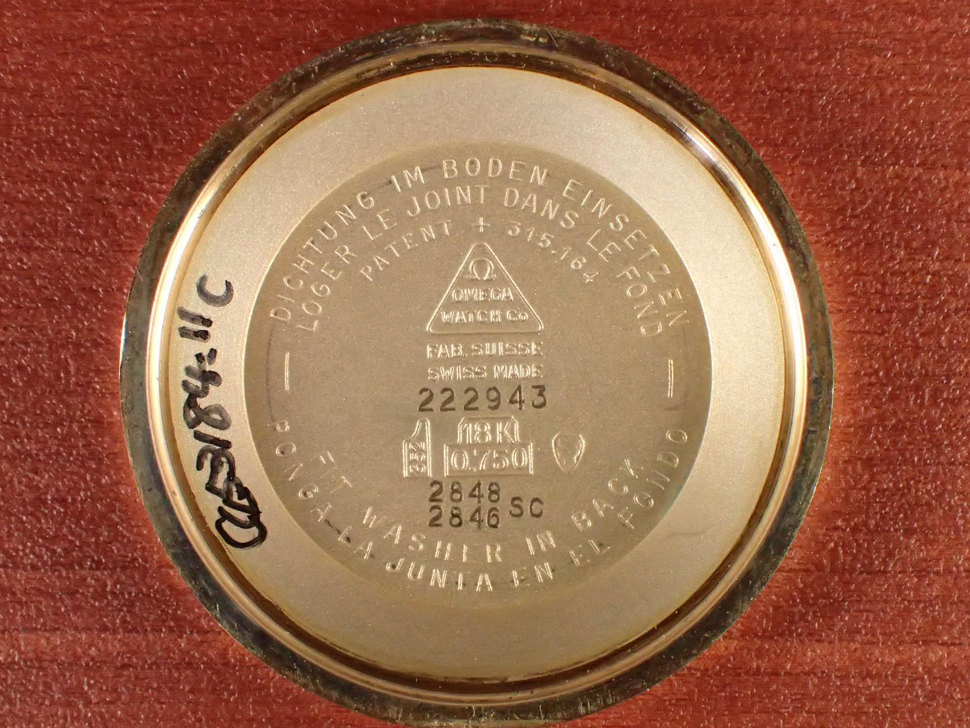 オメガ シーマスター 18KPG Cal.501 1950年代の写真6枚目