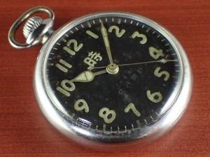 精工舎 ポケットウォッチ 旧日本軍 100式飛行時計 1940年代