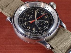 ロンジン 航空自衛隊 センターミニッツ・ストップセコンド パイロットウォッチ 1950年代