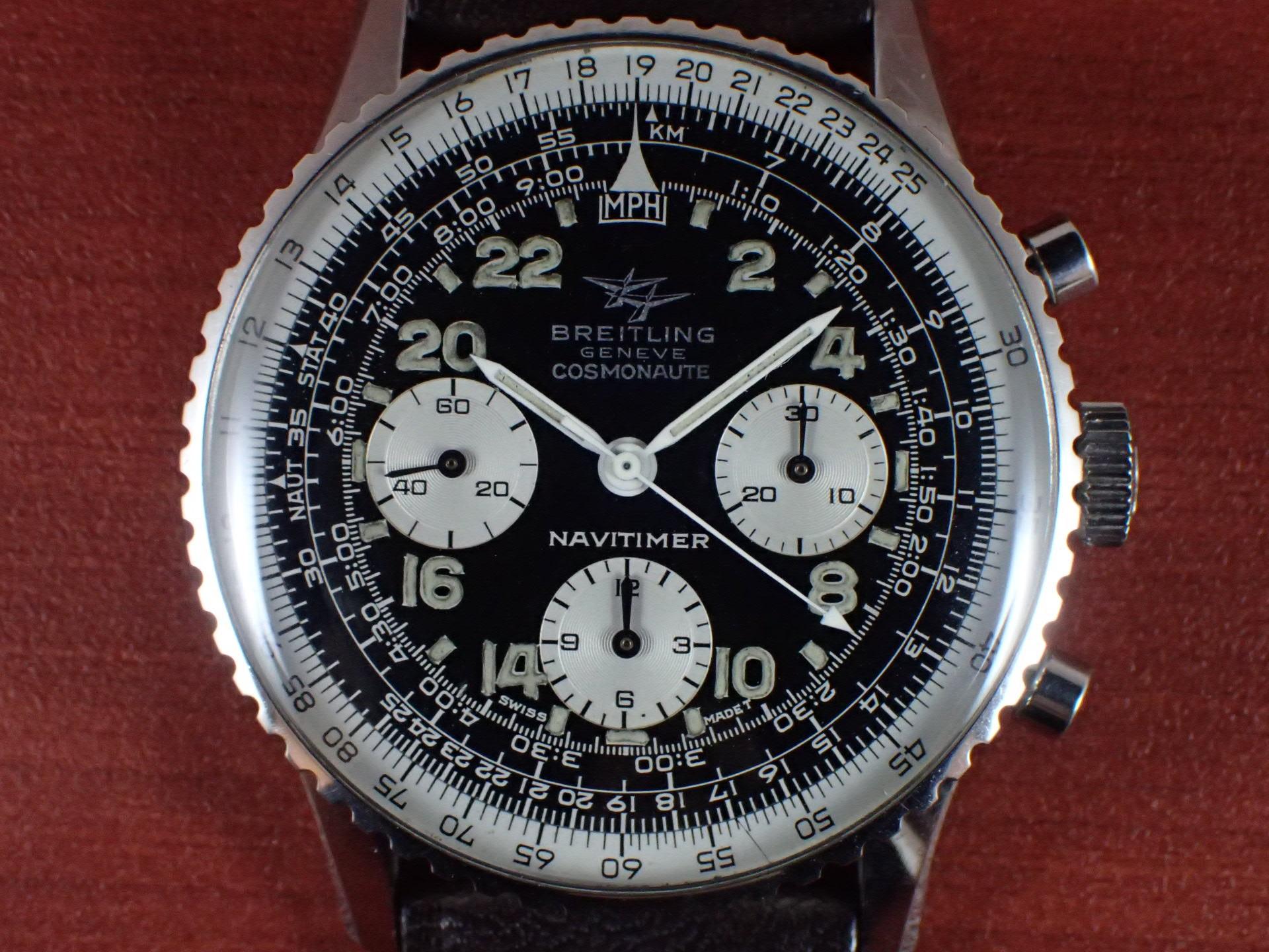 ブライトリング コスモノート ナビタイマー Ref.809 24時間時計 1960年代の写真2枚目