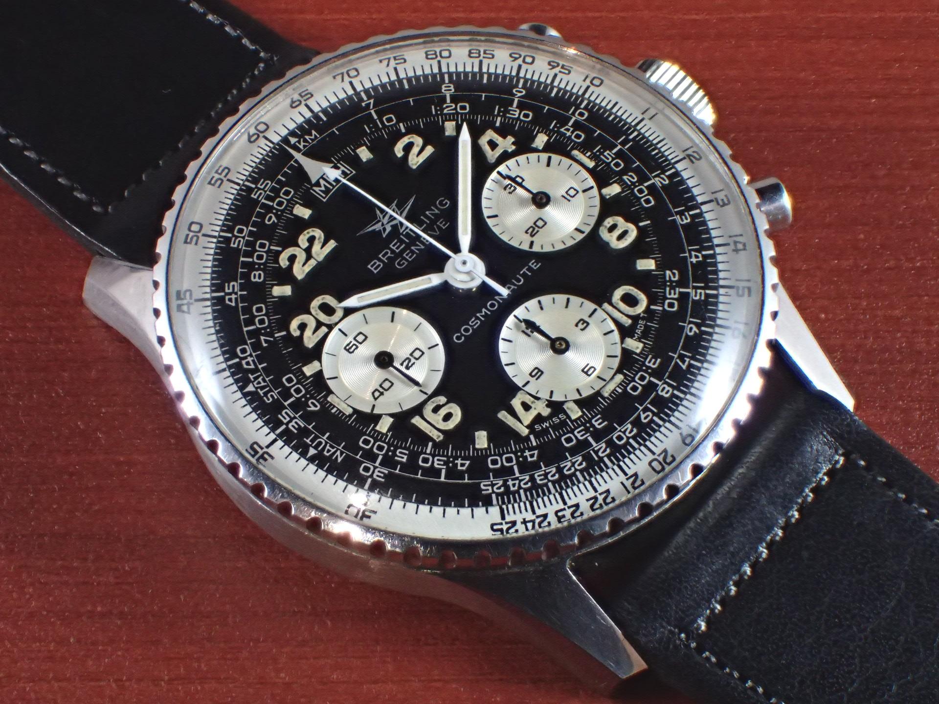 ブライトリング コスモノート Ref.809 24時間時計 1960年代のメイン写真